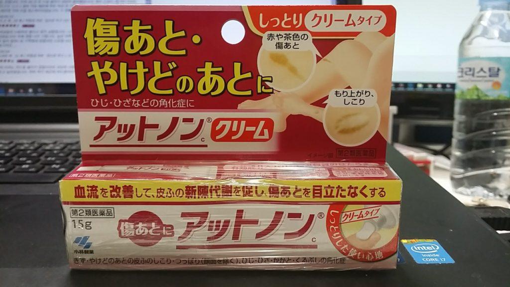 20160923 000938 1024x576 일본 히트상품! 원조 마유크림 손바유, 화상 및 흉터자국 복원 크림