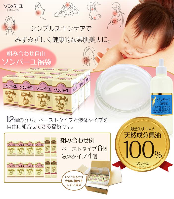 horse cream 일본 히트상품! 원조 마유크림 손바유, 화상 및 흉터자국 복원 크림