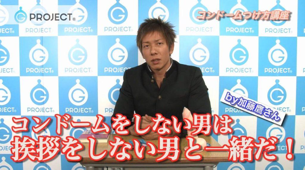 simiken condom 1024x571 일본AV 남자배우에 관한 사실 7가지