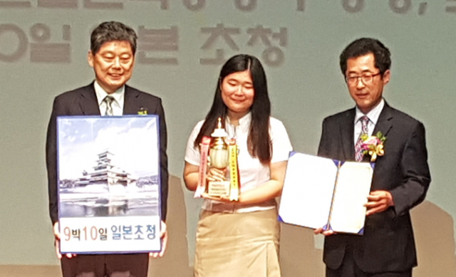 일본어스피치 일본 영사관 주최, 고교생 일본어 말하기대회 수상자들