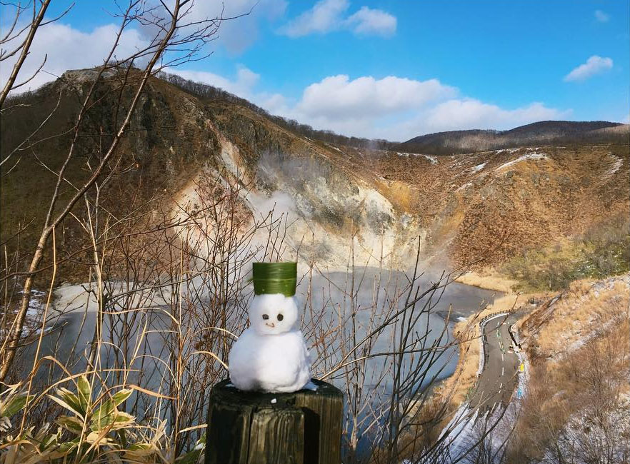 홋카이도 노보리베츠 지옥온천 홋카이도 노보리베츠 지옥온천 계란냄새