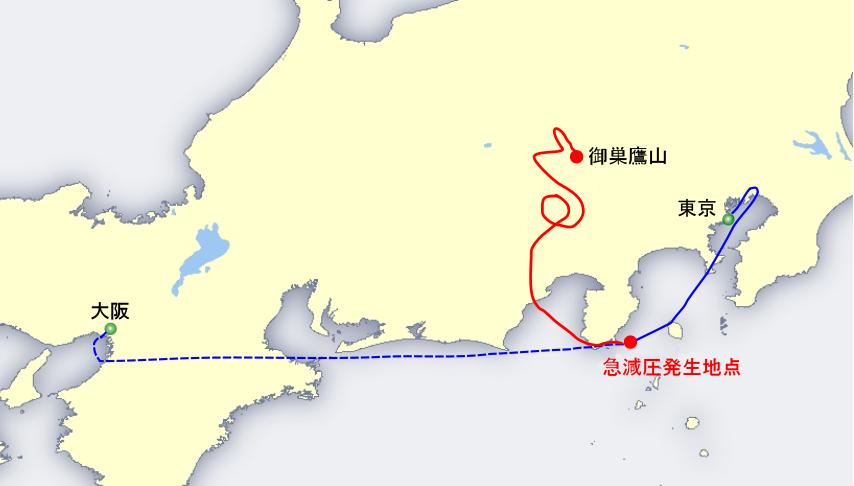 Japan Airlines 123 route ja 일본항공 JAL123편 추락사고의 진실! 생존 승무원의 증언