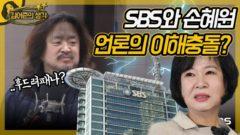 SBS 손혜원 240x135 감성포텐 겨울 발라드모음 (최고음질)