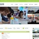 cbeu philinter homepage 150x150 반응형 홈페이지제작