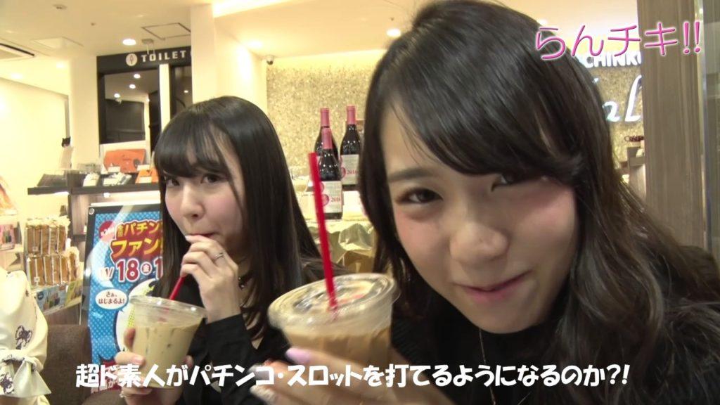 japan girls support 1024x576 일본 동영상사이트 니코동 카레이드 채널 영상
