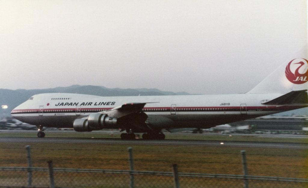 japan airline at Itami Airport 1984 1024x628 일본항공 JAL123편 추락사고의 진실! 생존 승무원의 증언
