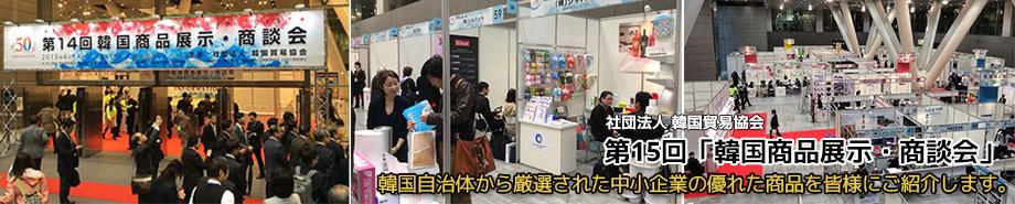korea trading tokyo 다국어 일본어 홈페이지제작 사례
