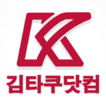 logo 150x150 영어 뉘앙스 Definitely, Absolutely, Exactly 사용구분