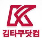 logo 150x150 일본의 시사 평론가 방송인 이케가미 아키라 출연방송