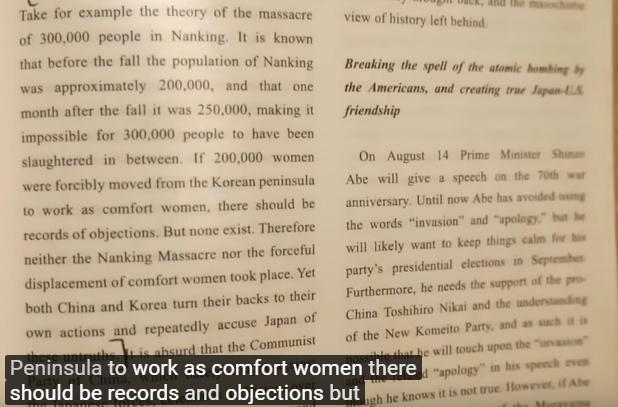 apa hotel book2 극우서적 비치 일본 아파호텔(APA Hotels) 중국은 전면 이용금지