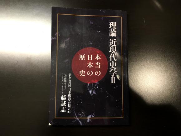 apahotel book 극우서적 비치 일본 아파호텔(APA Hotels) 중국은 전면 이용금지
