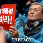 fact cider 150x150 정치시사뉴스