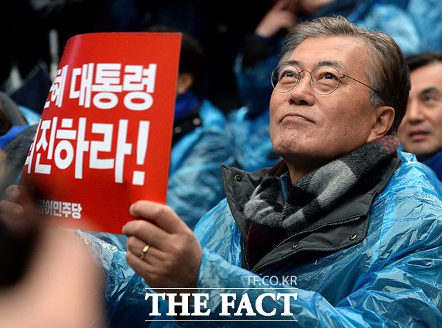 fact cider 정치시사뉴스
