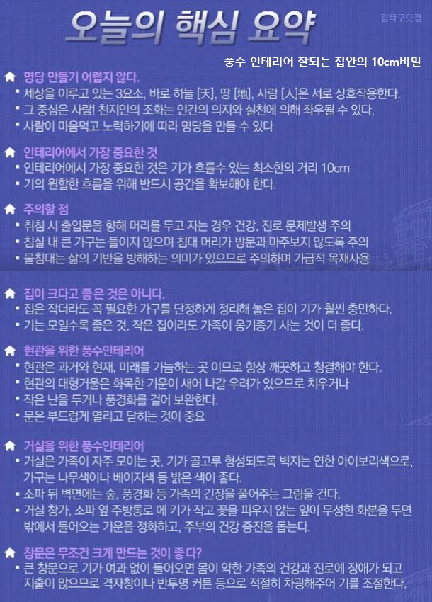 good house interior 이사, 결혼 택일 2018년 손 없는 날 달력과 윤달