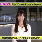 japan news 150x150 뉴스채널