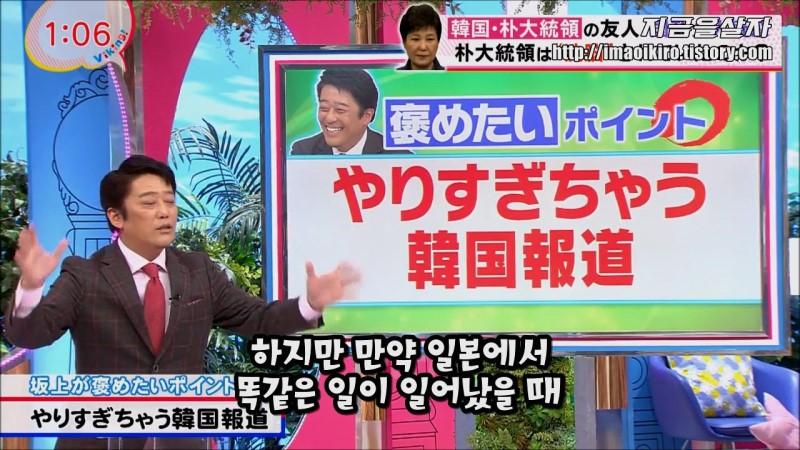 japan tv 일본방송