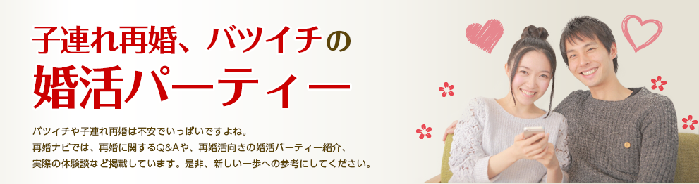 japan wedding 일본 결혼 커플의 25%가 재혼! 만혼 현상도 두드러져..