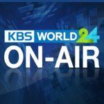 kbs world 24 150x150 [티비시청] 생방송 방송사 채널