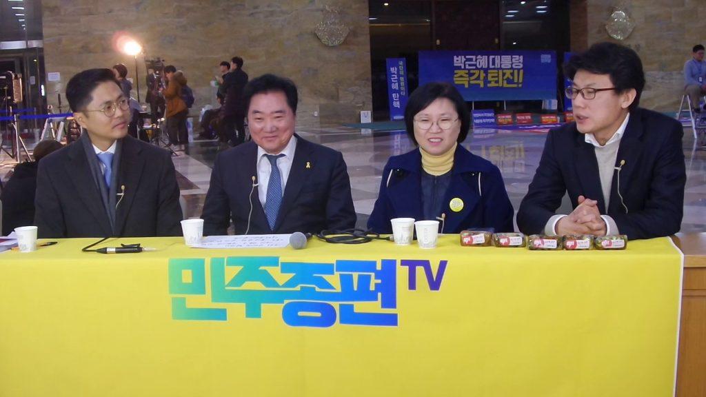 minjoojongpyun tv 1024x576 팟캐스트