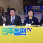 minjoojongpyun tv 150x150 팟캐스트