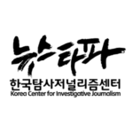 newstapa 150x150 정치시사뉴스