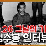 story tv 150x150 정치시사뉴스