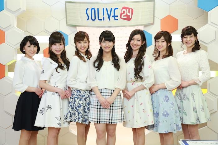 weather news 일본방송