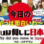 why japan 150x150 일본방송