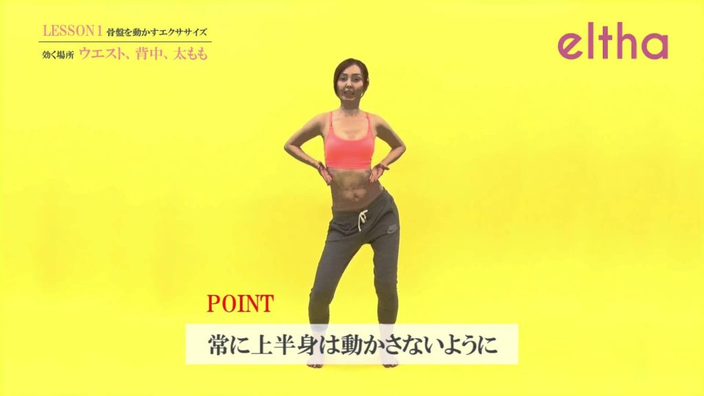 Oricon beauty 1024x576 일본방송