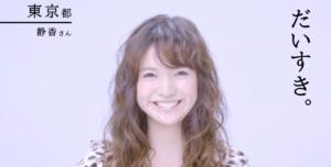 japanese hogen tokyo 300x152 일본어 사투리 방언 비교   도쿄 표준어 VS 간사이벤
