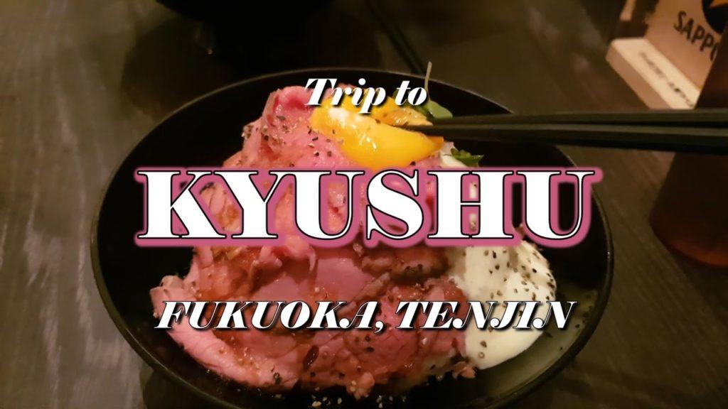 1489170910 maxresdefault 1024x576 일본 큐슈 여행기 Vlog 후쿠오카 하카타, 오이타 유후인, 나가사키