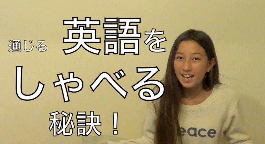 happy english 1024x557 ハッピー英会話レッスン