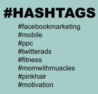 hashtag 193x185 인스타그램의 해시태그 사용법 및 가이드