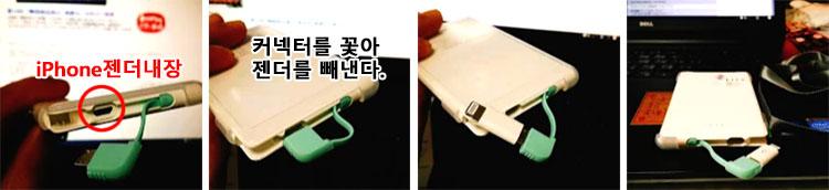 mobile battery 제16회 동경 한국상품 전시상담회 도쿄국제포럼에서 개최
