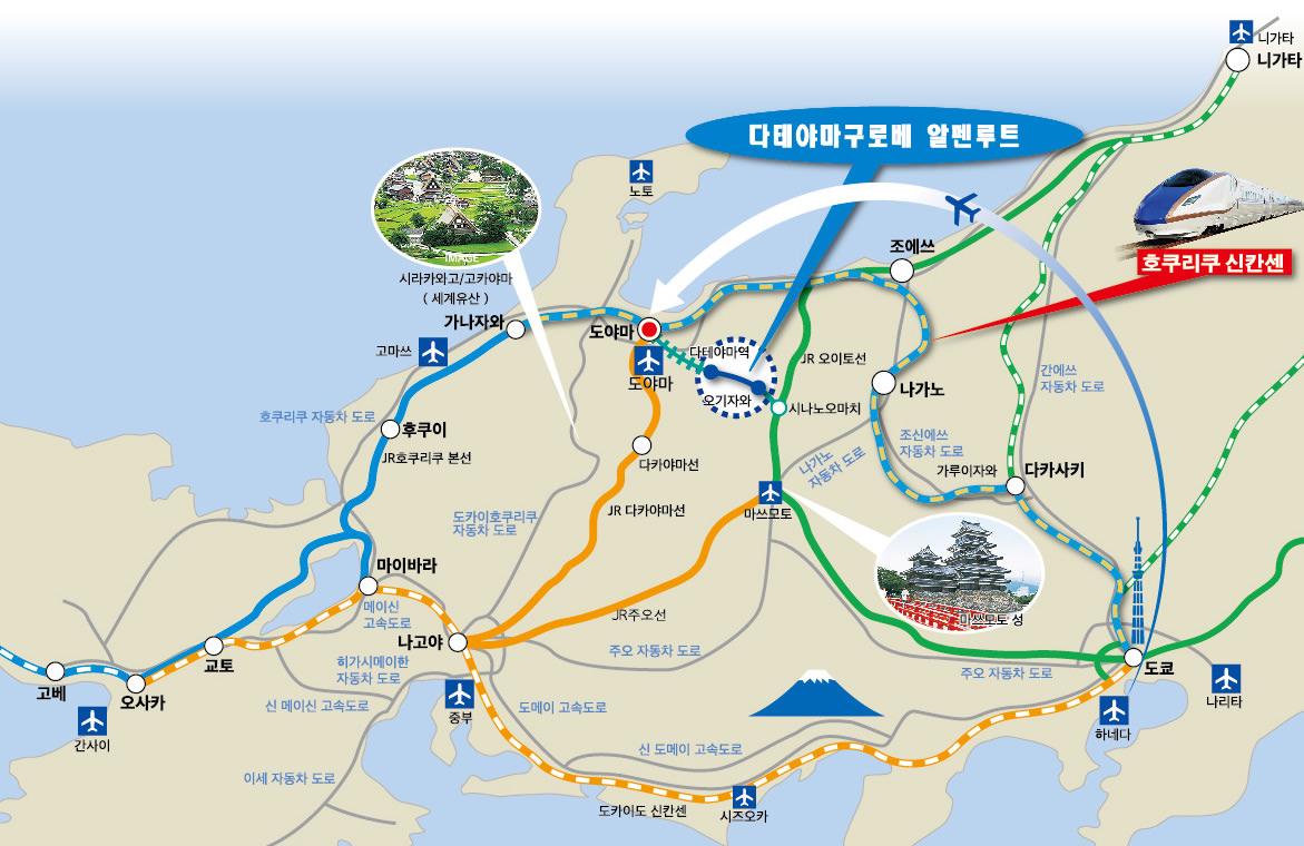 Tateyama Kurobe Alpine Route access 일본 북알프스의 눈계곡, 다테야마 구로베 알펜루트 개통