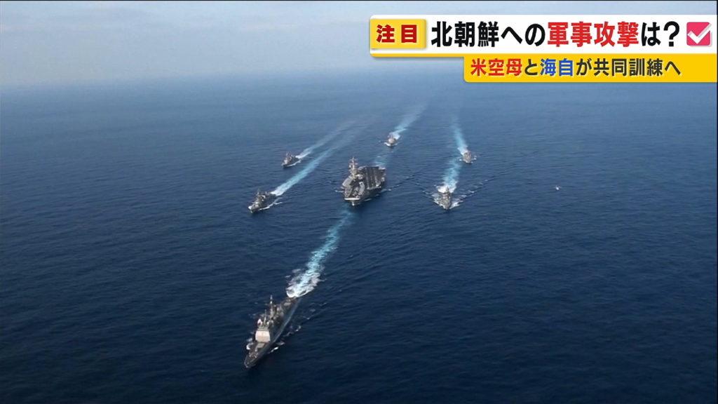 attack northkorea 1024x576 일본내의 한반도 위기설! 일본인 여행객에 주의, 북한 김정은 분석