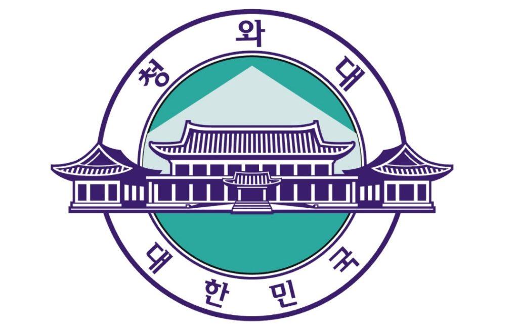 blue house logo 1024x647 대선후보 수락연설 영상   문재인,안철수,홍준표,유승민,심상정