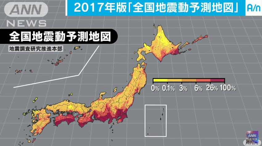 earthquake map 일본지진 예측지도 발표! 난카이 트로프가 위험하다