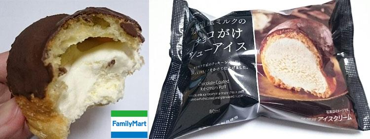 family mart ice 일본 편의점 추천상품! 초코 아이스슈와 먹거리 베스트