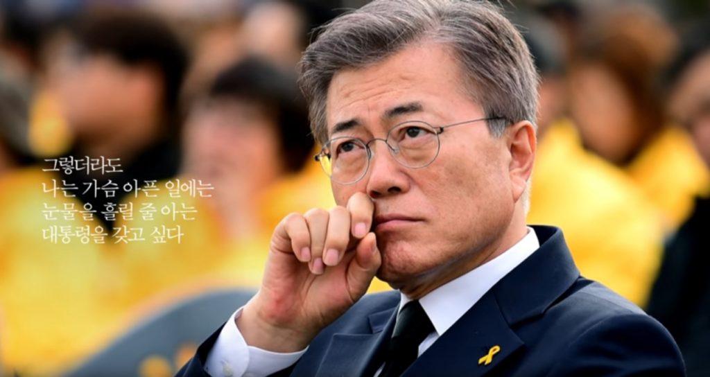 moonjaein tear 1024x544 JTBC 대통령선거 특집   인간 문재인의 친구 인터뷰
