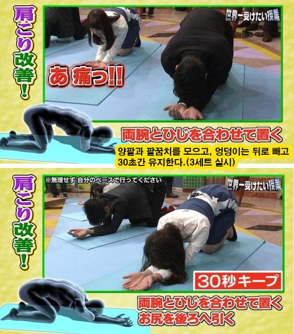 muscle pain release 어깨통증 치료에 효과적인 근막이완 스트레칭 방법