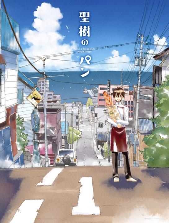 otaru manga 영화 러브레터 속으로. 홋카이도 오타루역 앞 풍경과 언덕길