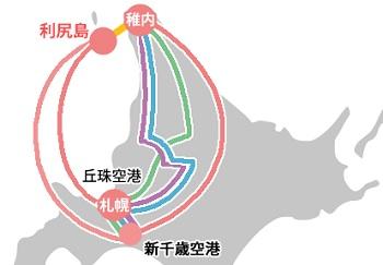 rishiri 일본 홋카이도 시로이 코이비토와 리시리산