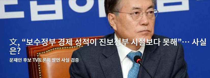 factcheck 서울대 언론정보연구소의 SNU 팩트체크 사이트