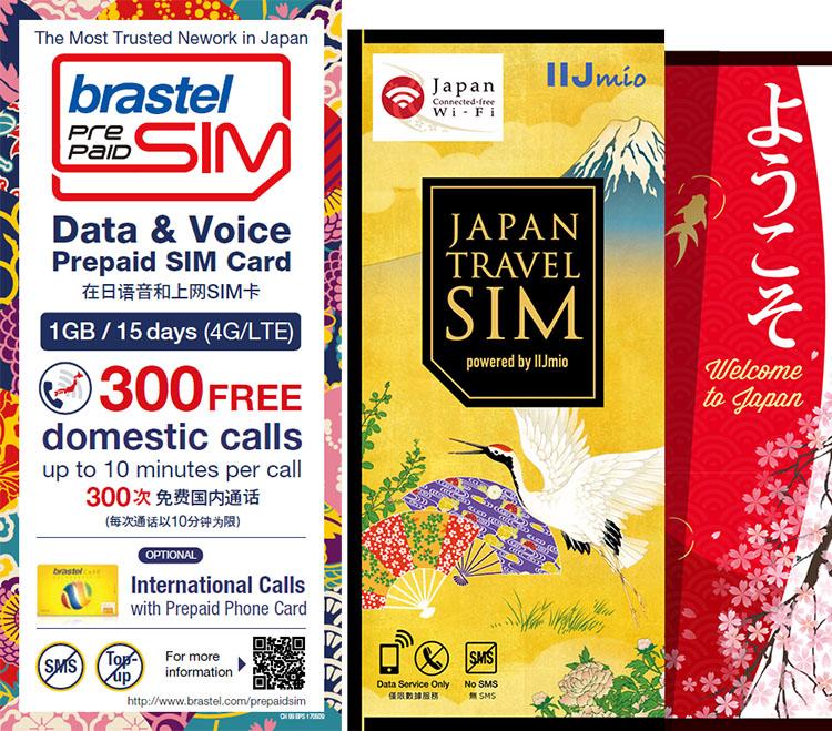 japan sim card 일본 여행객을 위한 희소식! 현지 음성통화 가능한 SIM카드(유심칩)
