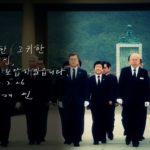 moon jae in president 150x150 워드프레스 페이지