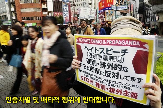 racialism 유민성 일본 라멘집 한국인 비하 혐한 욕설과 헤이트스피치