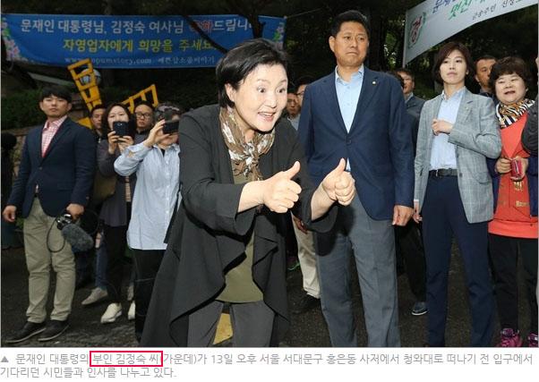 sonkiza2 기레기 논란 오마이뉴스 손병관, SBS 주영진 기자