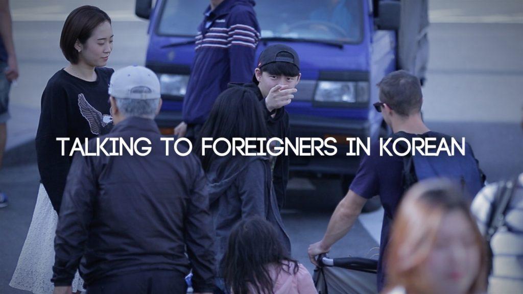 talk in english 1024x576 외국인에게 한국어로 말걸기 반응, 서양여자 번호 따기