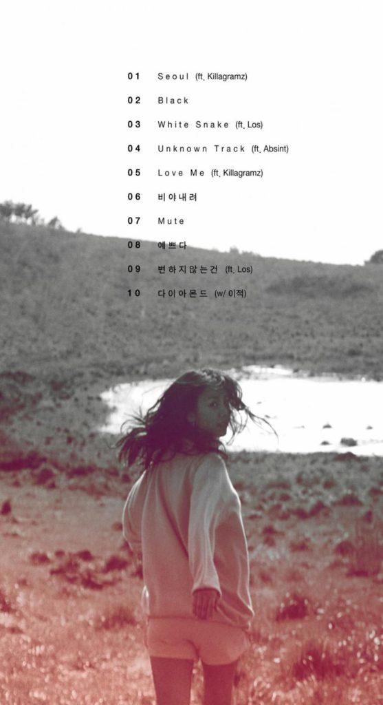 가수 이효리 6집 앨범 자켓 557x1024 가수 이효리 신곡 발표! 6집 앨범의 SEOUL(서울) 선공개